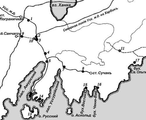 Рис. 33.9. Схема расположения заградительных учреждений в Приморье в 1921 г.
