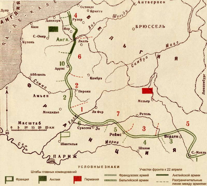 Схема 1А.  Общее положение фронта на Западно-европейском театре Первой мировой войны перед первой газобалонной атакой...